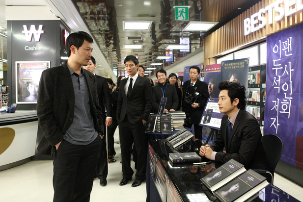 Confession of Murder -3