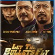 Let the Bullets Fly BD Box Art