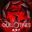 The Guillotines 2
