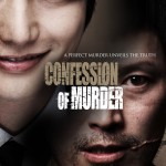 Confession of MurderPoster