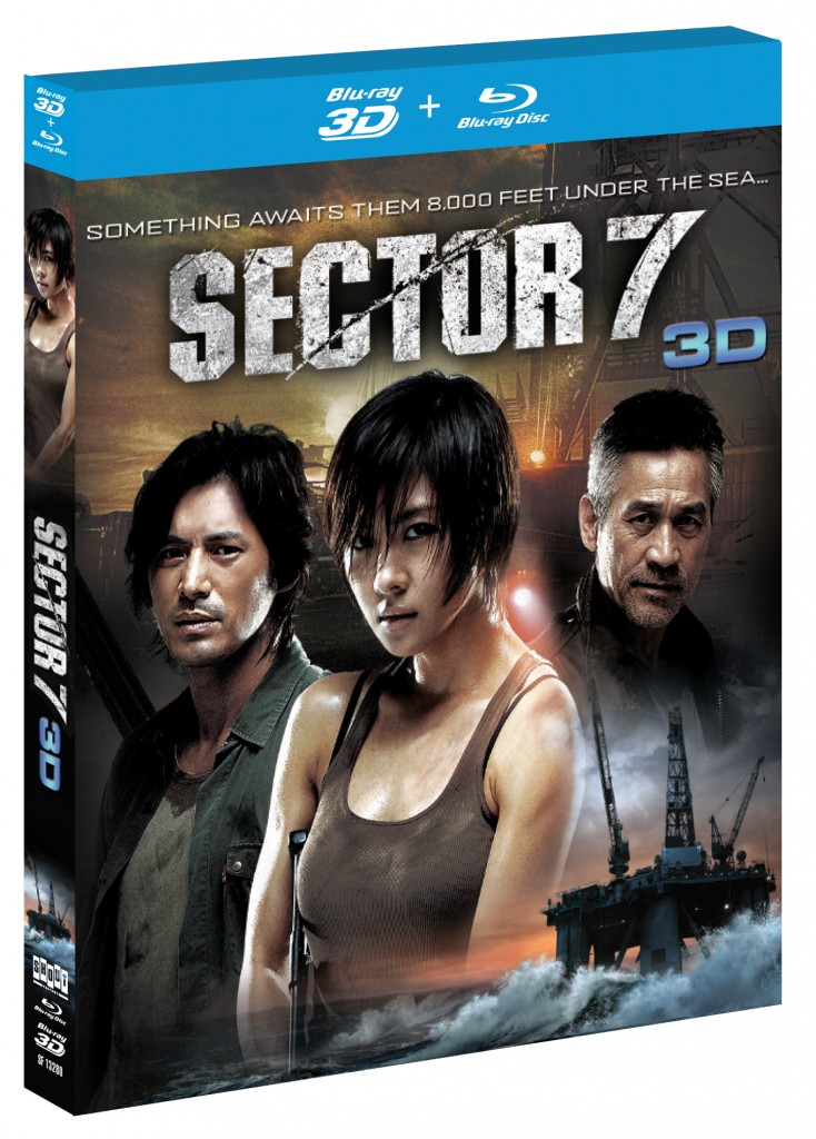 Sector 7 3D BD Box Art