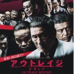 Outrage-Beyond Poster