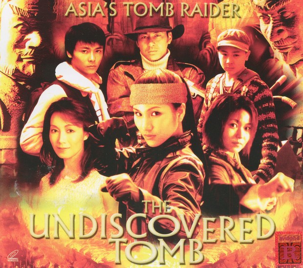 undiscovered tomb poster