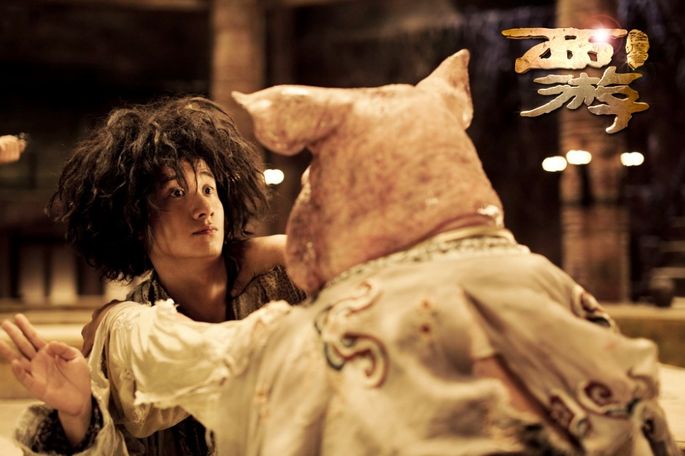 Journey to the West 1b