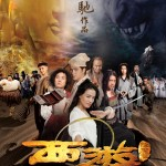 Journey to the West  Poster 1