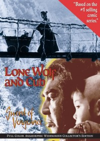 lone wolf 1