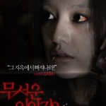 Horror-Stories-2-9a