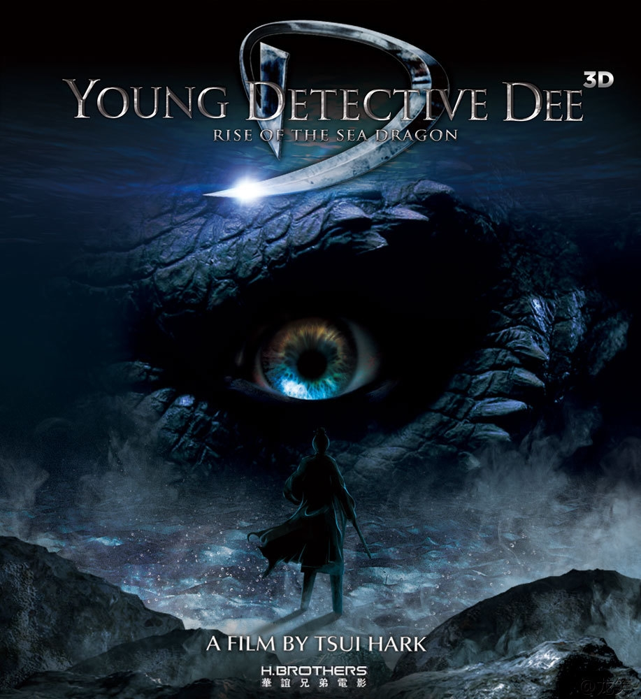 �young detective dee rise of the sea dragon� on bluray