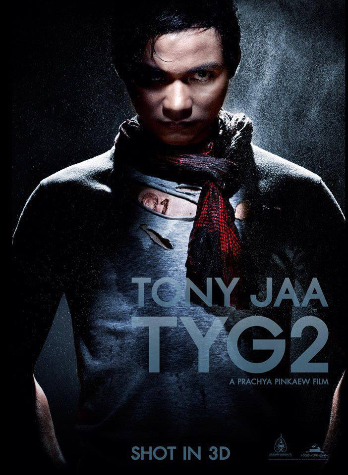 tom yum goong 2 poster