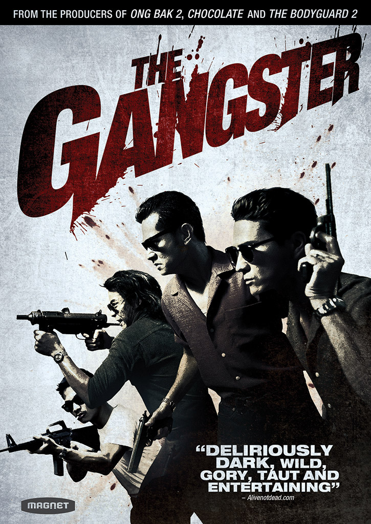 antapal gangster cover