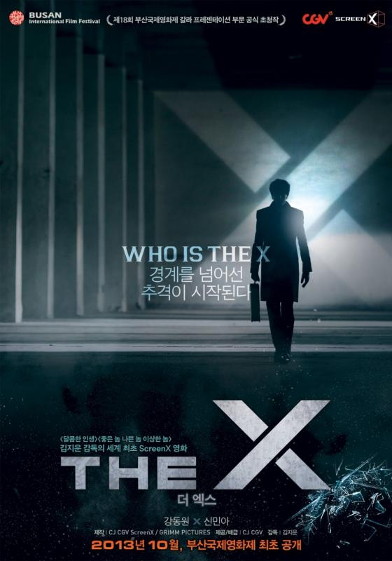 The X poster