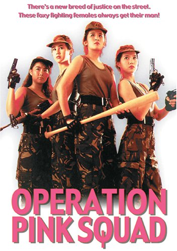 operation pink squad poster