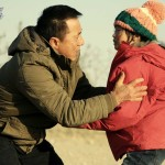 Police Story 8
