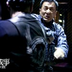 police story 2013 9