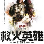 as the light goes out character poster 2