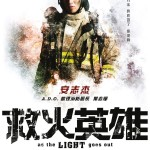 as the light goes out character poster 3