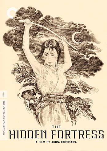hidden fortress criterion
