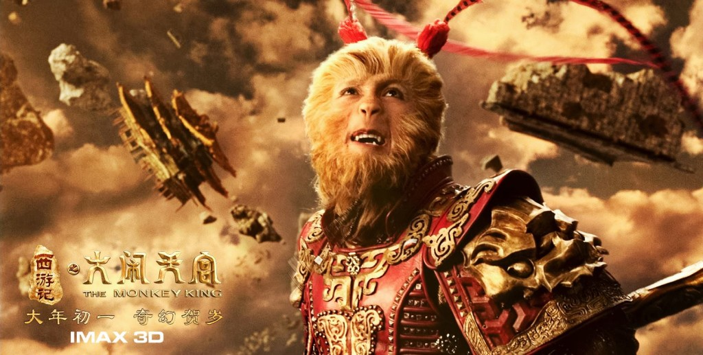 monkey king donnie yen 3
