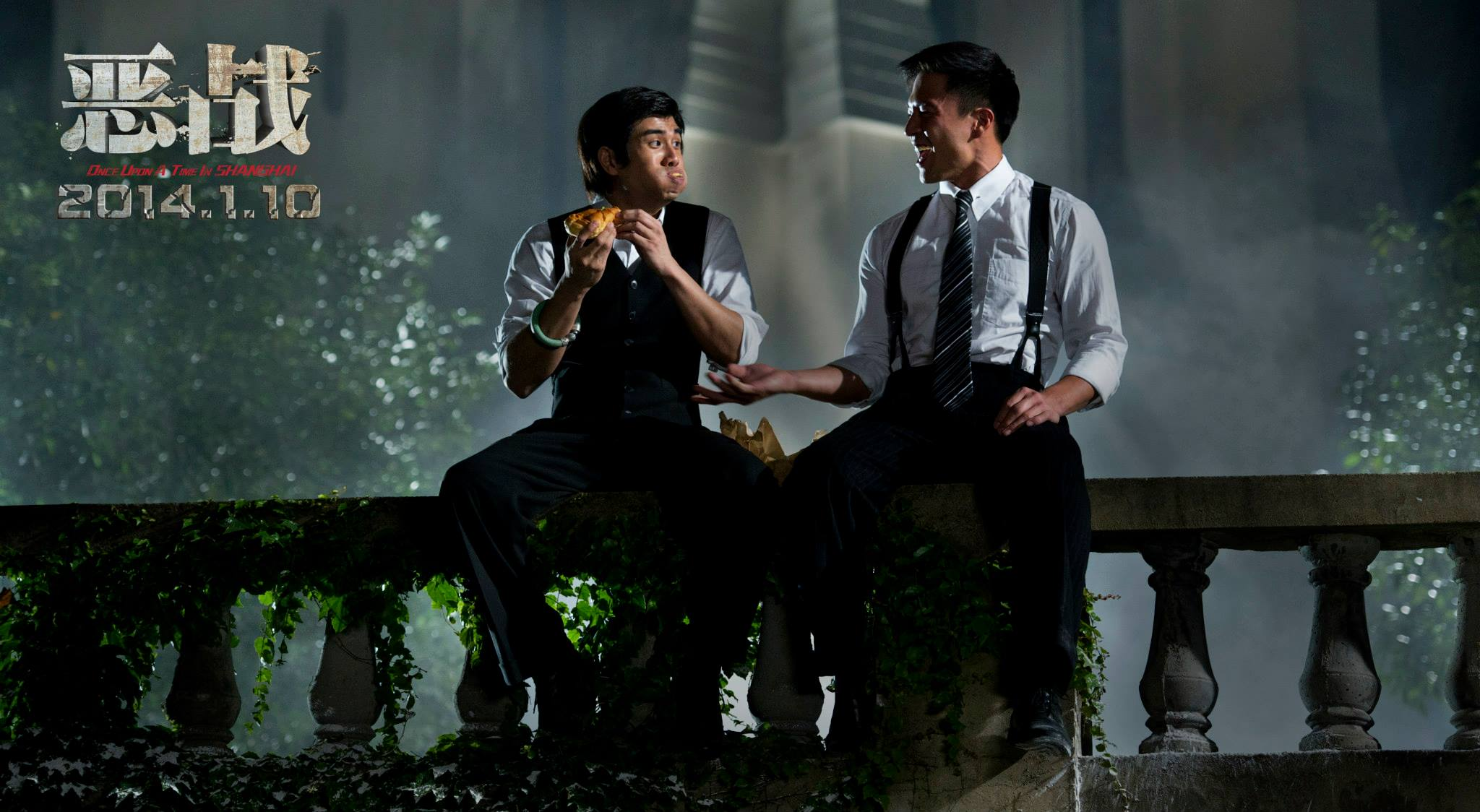 once upon a time in shanghai movie download