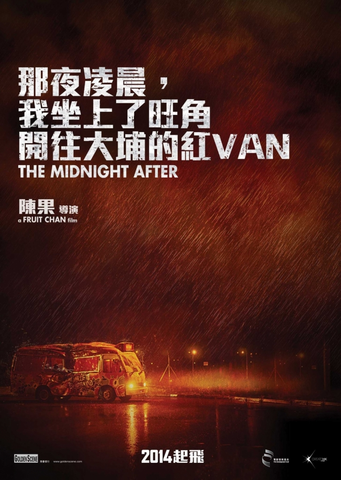 http://www.filmsmash.com/wp-content/uploads/2014/01/The-Midnight-After.jpg