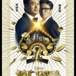 man from macau poster 1