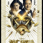 man from macau poster 4