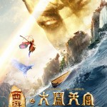 monkey king 3d dragon poster 3