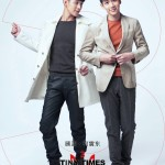 tiny times 3 poster 5