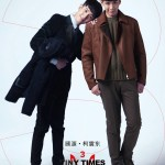 tiny times 3 poster 9