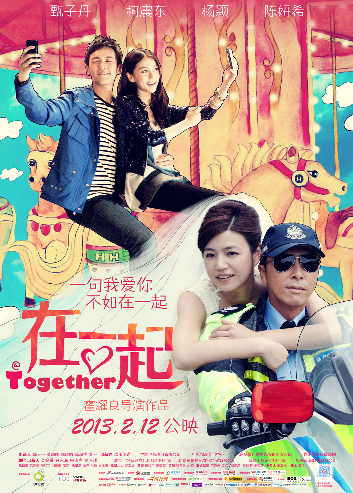 together 2013 poster