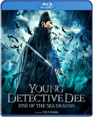 young detective dee blu ray cover