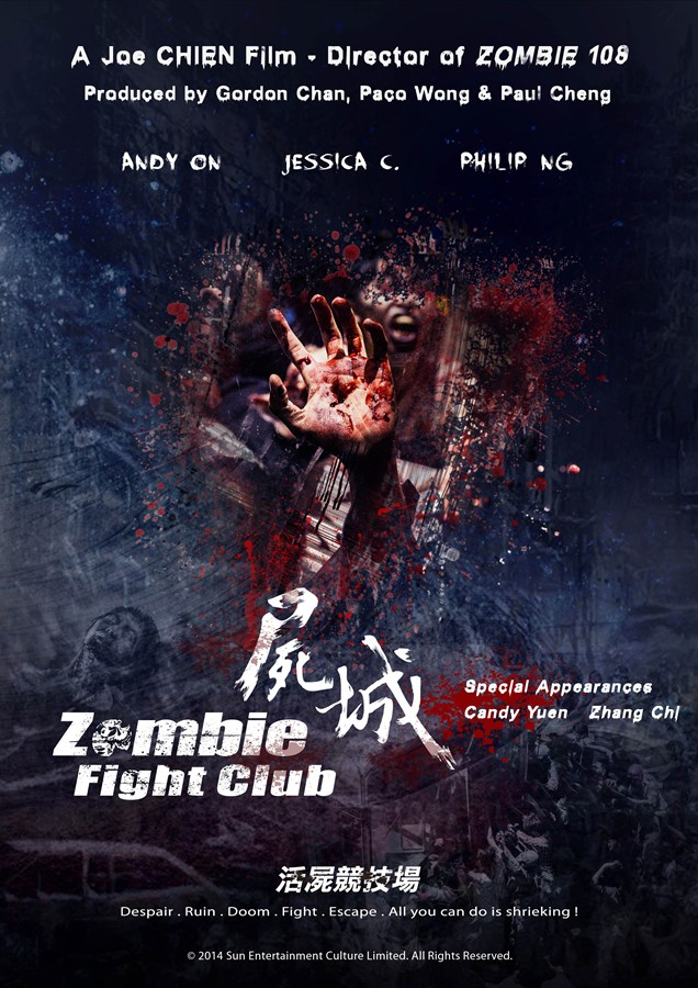 Zombie-Fight-Club.jpg