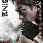 fighting character poster 8