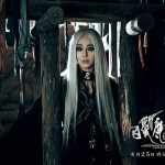 white haired witch of lunar kingdom image 1