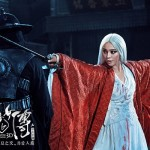 white haired witch of lunar kingdom image 13