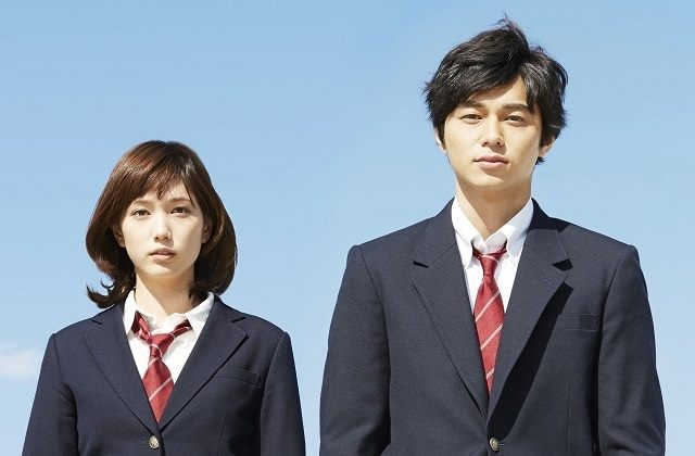 ao haru ride live action online