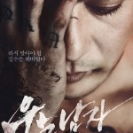 crying man poster 2