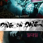 one on one poster 1