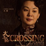the crossing cong shan poster