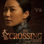 the crossing faye yu poster