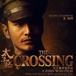 the crossing huang xiaoming poster