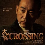 the crossing lin baoyi poster