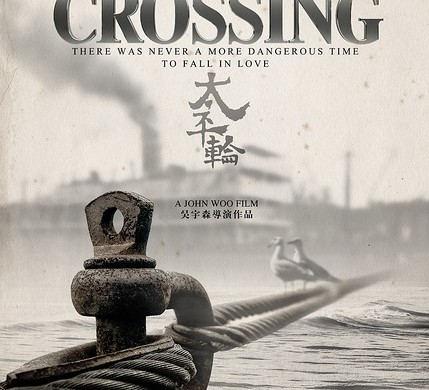 the crossing poster 1