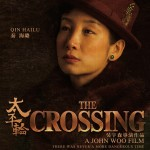 the crossing qin hailu poster