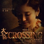 the crossing song hye kyo poster