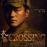 the crossing tong dawei poster