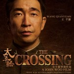 the crossing wang qianyuan poster