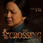 the crossing yang guimei poster