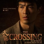the crossing yang youning poster
