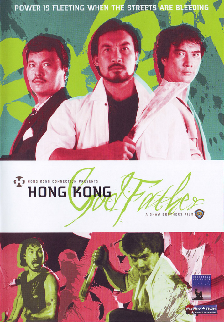 hong kong godfather cover